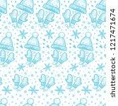 christmas hand drawn pattern...   Shutterstock .eps vector #1217471674