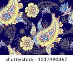 seamless folk indian pattern  | Shutterstock .eps vector #1217490367