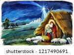 traditional christmas scene...   Shutterstock . vector #1217490691