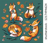 set of four cute foxes in... | Shutterstock .eps vector #1217494624