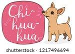 tender and mischievous... | Shutterstock .eps vector #1217496694