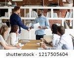 african american team leader or ... | Shutterstock . vector #1217505604