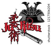 helmet and samurai sword.... | Shutterstock .eps vector #1217506204