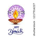 minimal diwali vector... | Shutterstock .eps vector #1217516227