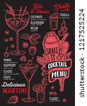 cocktail menu template for... | Shutterstock .eps vector #1217525224