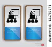 business human  banner vector | Shutterstock .eps vector #121753171