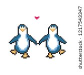 two penguins in love. cute... | Shutterstock .eps vector #1217543347