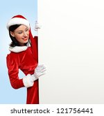 portrait of a santa girl with a ... | Shutterstock . vector #121756441