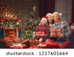 merry christmas and happy... | Shutterstock . vector #1217601664