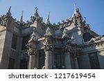 house with chimaeras  kiev... | Shutterstock . vector #1217619454