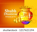 creative header  banner or... | Shutterstock .eps vector #1217621194