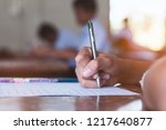 close up hand of students... | Shutterstock . vector #1217640877