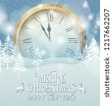 merry christmas and happy new... | Shutterstock .eps vector #1217662207