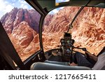 helicopter cockpit aerial view... | Shutterstock . vector #1217665411