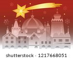 christmas historic town with...   Shutterstock .eps vector #1217668051