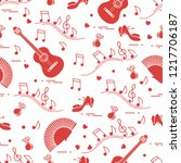 seamless pattern with fan ... | Shutterstock .eps vector #1217706187