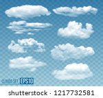 collection of realistic...   Shutterstock .eps vector #1217732581