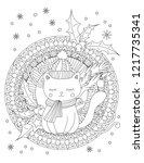 christmas coloring page. adult... | Shutterstock .eps vector #1217735341
