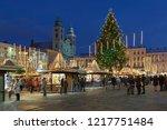 linz  austria   december 9 ... | Shutterstock . vector #1217751484