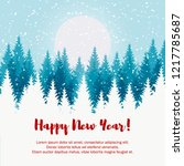 merry christmas and happy new... | Shutterstock .eps vector #1217785687