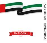 uae national day design... | Shutterstock .eps vector #1217815597