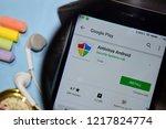 bekasi  west java  indonesia.... | Shutterstock . vector #1217824774