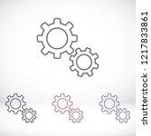 setting icon vector   Shutterstock .eps vector #1217833861