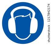 wear earmuff symbol sign ... | Shutterstock .eps vector #1217842174