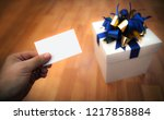 this present is for you  | Shutterstock . vector #1217858884