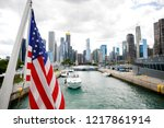 american flag on the boat | Shutterstock . vector #1217861914