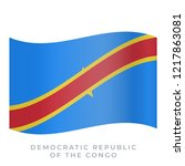 democratic republic of the... | Shutterstock .eps vector #1217863081