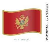 montenegro waving flag vector... | Shutterstock .eps vector #1217863111