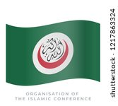 organisation of the islamic... | Shutterstock .eps vector #1217863324