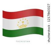 tajikistan waving flag vector... | Shutterstock .eps vector #1217863327