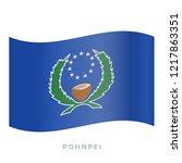 pohnpei waving flag vector icon.... | Shutterstock .eps vector #1217863351