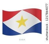 saba waving flag vector icon.... | Shutterstock .eps vector #1217864077