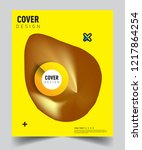 modern abstract covers template.... | Shutterstock .eps vector #1217864254