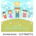 children's day cute simple... | Shutterstock .eps vector #1217868721