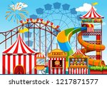 fun amusement park template... | Shutterstock .eps vector #1217871577