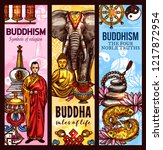 buddhism religious symbols and... | Shutterstock .eps vector #1217872954
