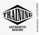 boxing gloves vector... | Shutterstock .eps vector #1217915587