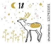 christmas advent calendar with... | Shutterstock .eps vector #1217923351