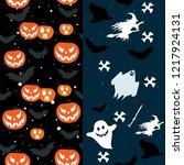 pattern hallowen evil | Shutterstock .eps vector #1217924131
