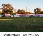 japanese resident festival  | Shutterstock . vector #1217940427