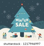 a huge tree advertising poster... | Shutterstock .eps vector #1217946997