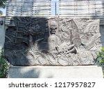 thammasat university  tha... | Shutterstock . vector #1217957827