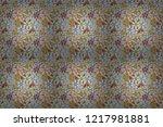 flat flower elements design. in ... | Shutterstock . vector #1217981881