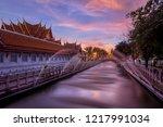 beautiful thai marble temple ... | Shutterstock . vector #1217991034