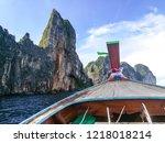 long tail boat | Shutterstock . vector #1218018214