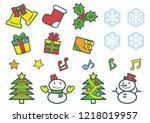 object of christmas   line... | Shutterstock .eps vector #1218019957
